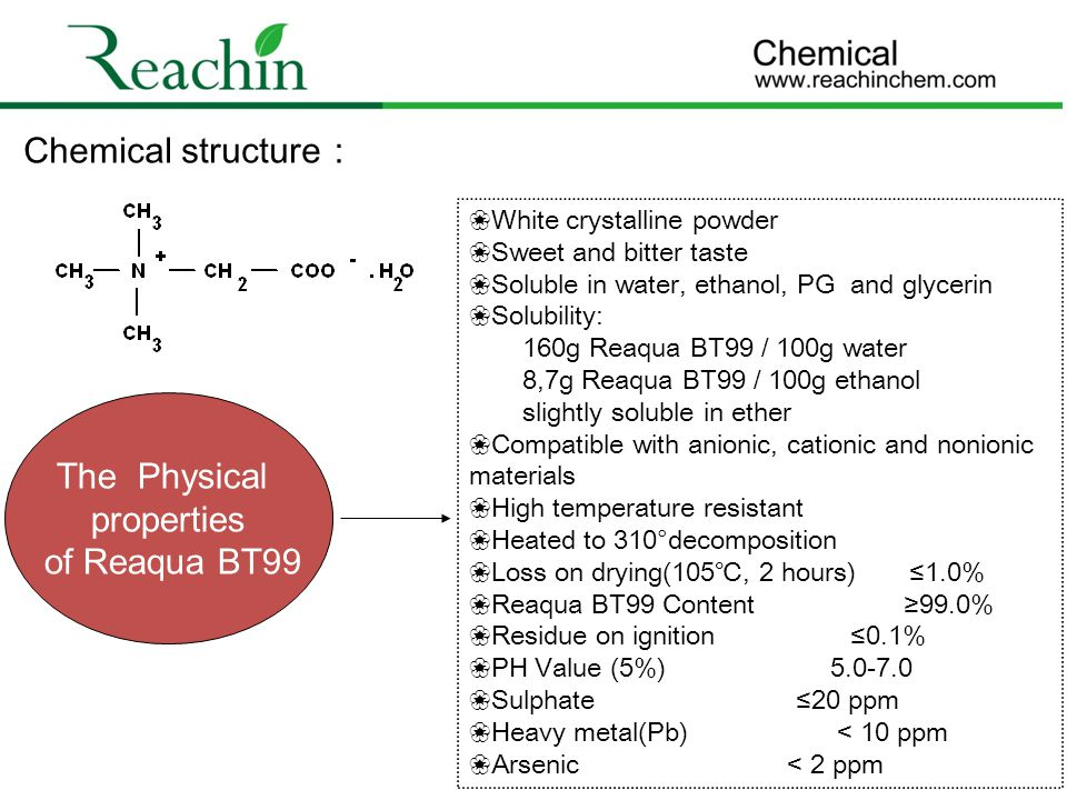 Chemical structure: The Physical properties of Reaqua BT99