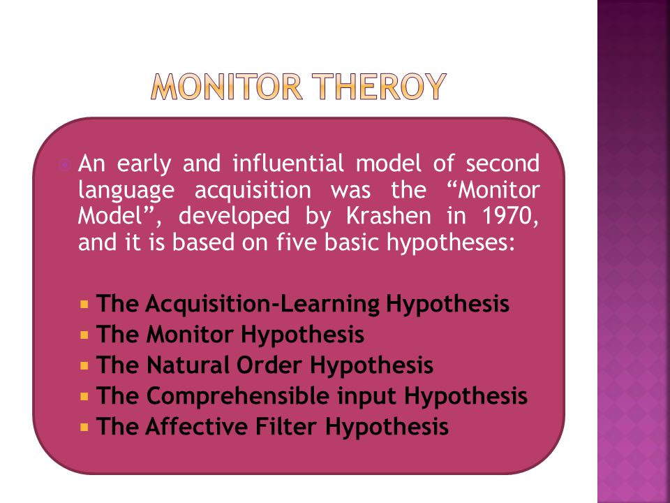 Monitor theroy