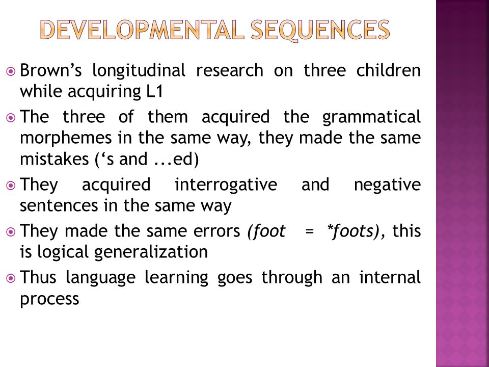 Developmental sequences