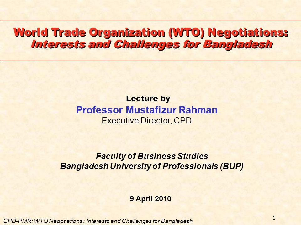 Professor Mustafizur Rahman