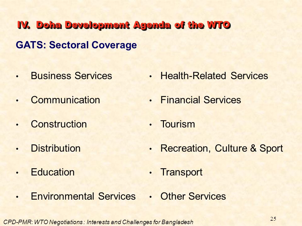 GATS: Sectoral Coverage