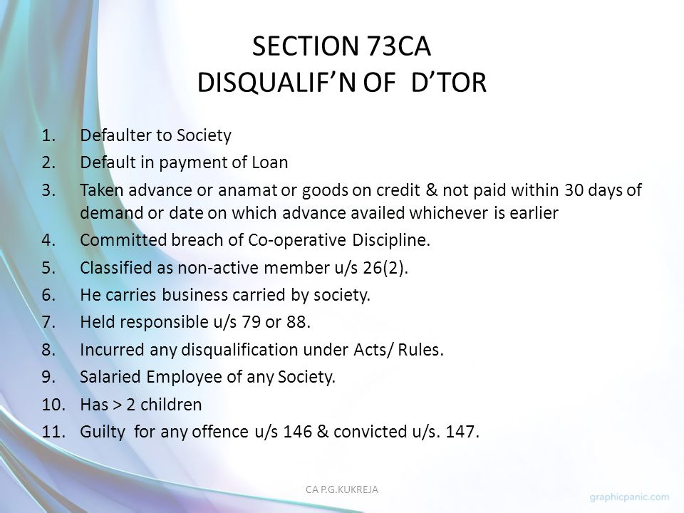 SECTION 73CA DISQUALIF'N OF D'TOR
