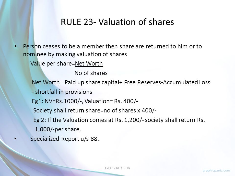 RULE 23- Valuation of shares