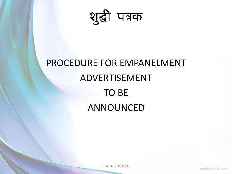 PROCEDURE FOR EMPANELMENT