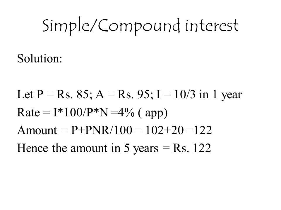 Simple/Compound interest