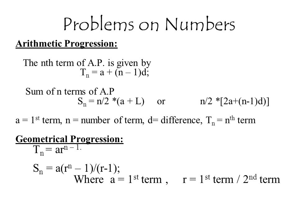 Problems on Numbers Sn = a(rn – 1)/(r-1);