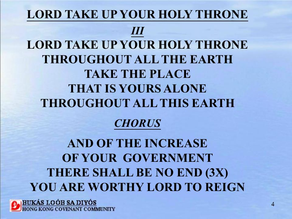 LORD TAKE UP YOUR HOLY THRONE