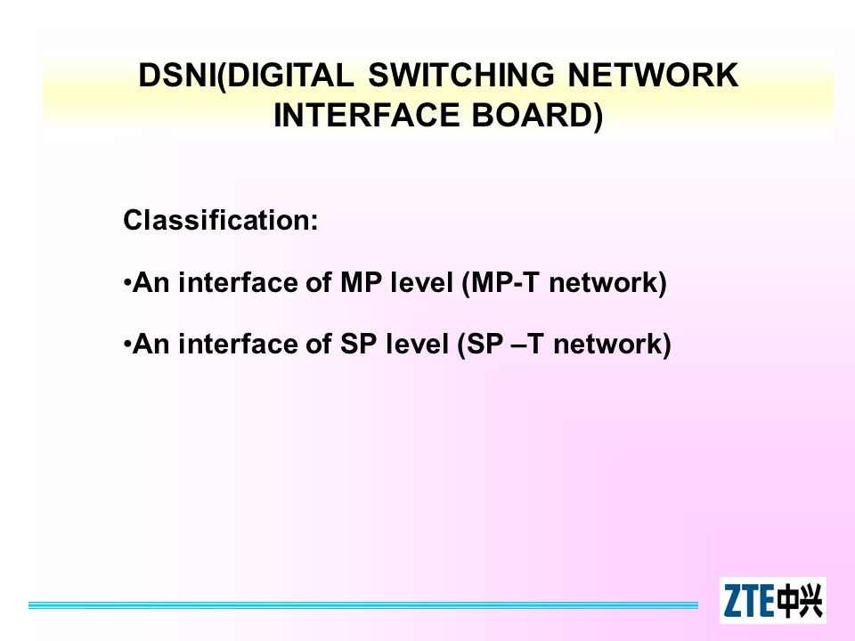 DSNI(DIGITAL SWITCHING NETWORK INTERFACE BOARD)
