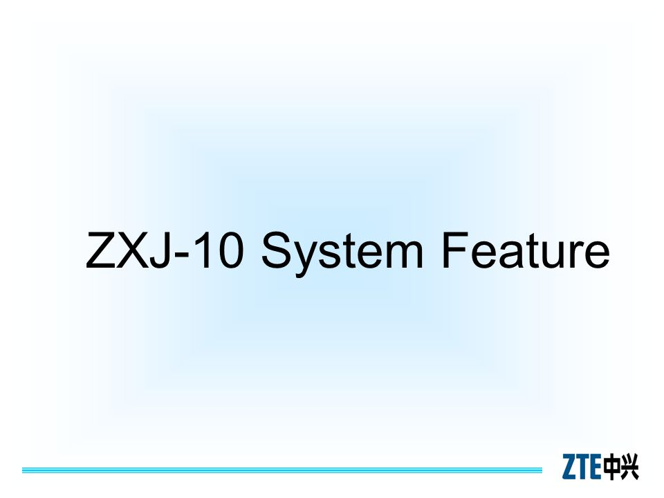 ZXJ-10 System Feature