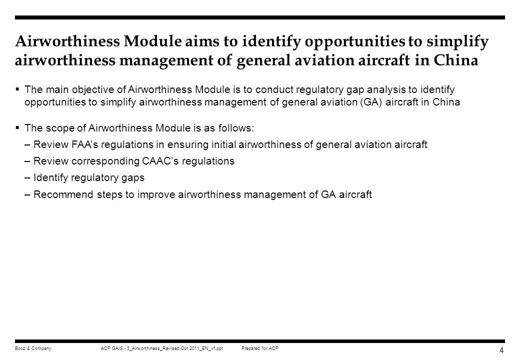 Airworthiness Module aims to identify opportunities to simplify airworthiness management of general aviation aircraft in China