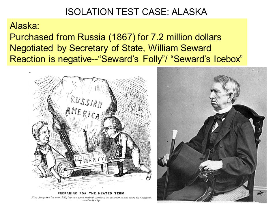 ISOLATION TEST CASE: ALASKA