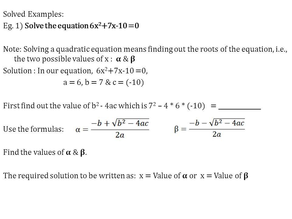 Solved Examples: Eg.