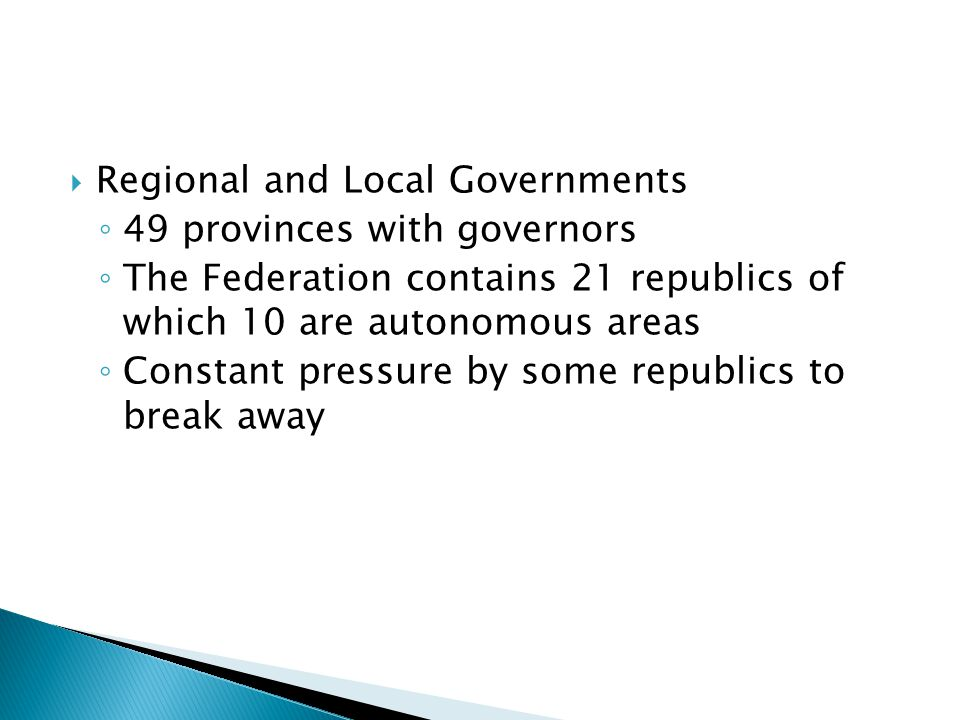 Regional and Local Governments