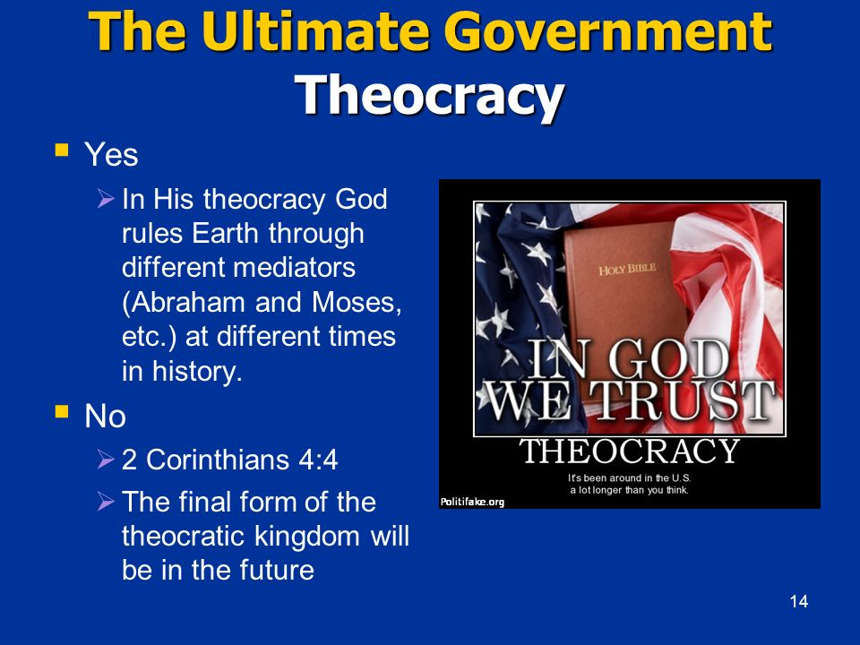 The Ultimate Government Theocracy