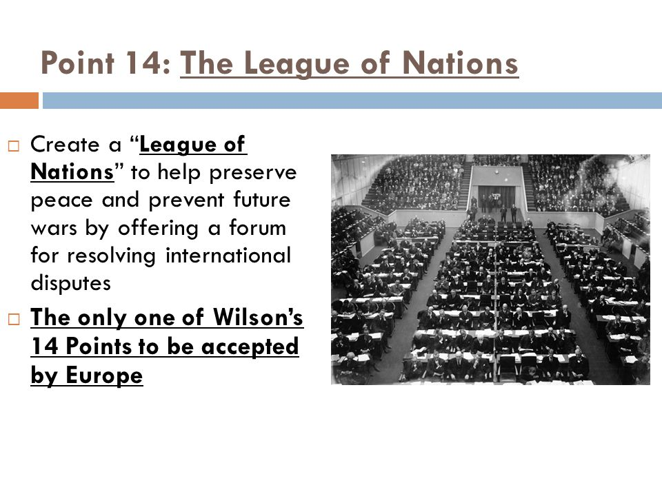 Point 14: The League of Nations