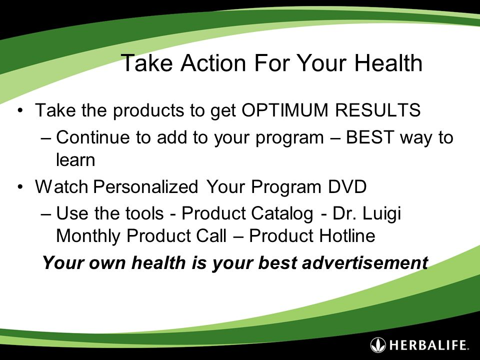Take Action For Your Health