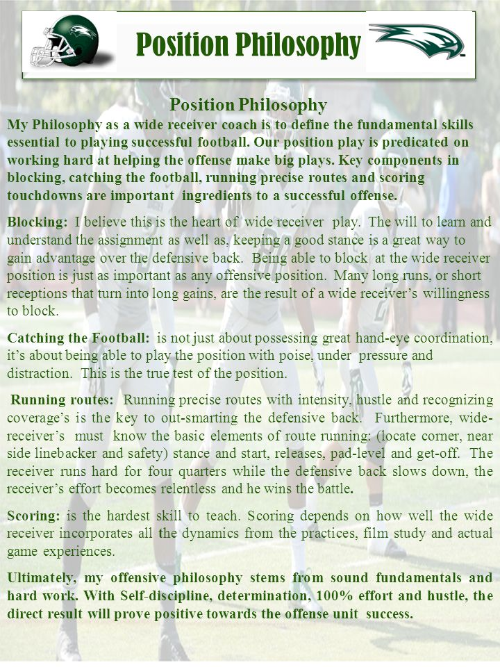 Position Philosophy Position Philosophy