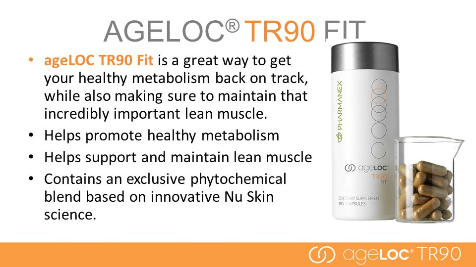 AGELOC® TR90 FIT