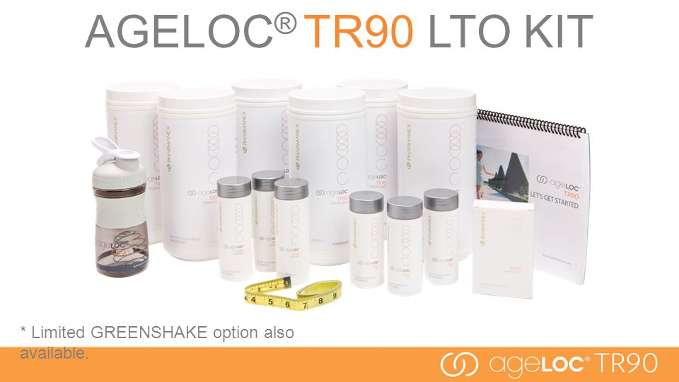 AGELOC® TR90 LTO KIT * Limited GREENSHAKE option also available.