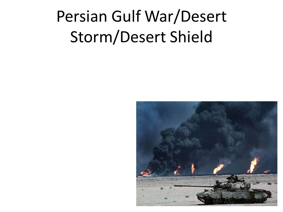 Persian Gulf War/Desert Storm/Desert Shield