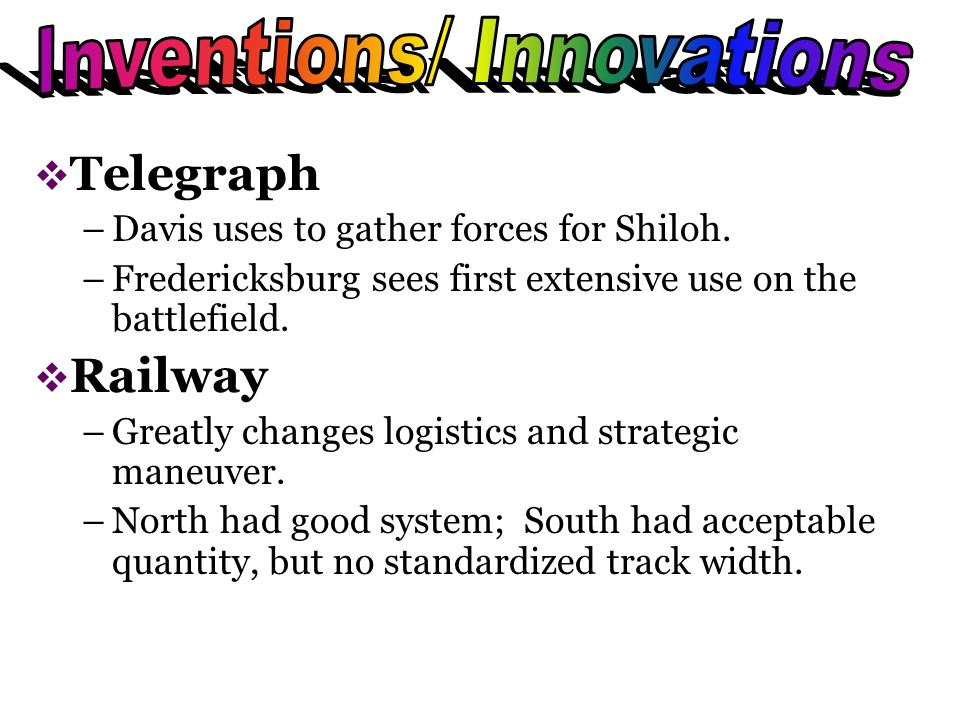 Inventions/ Innovations