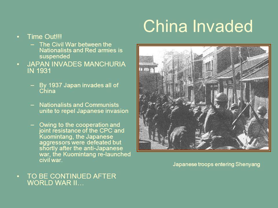 Japanese troops entering Shenyang