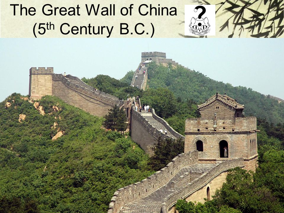 The Great Wall of China (5th Century B.C.)