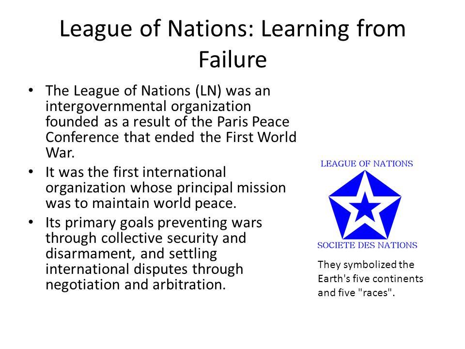 League of Nations: Learning from Failure