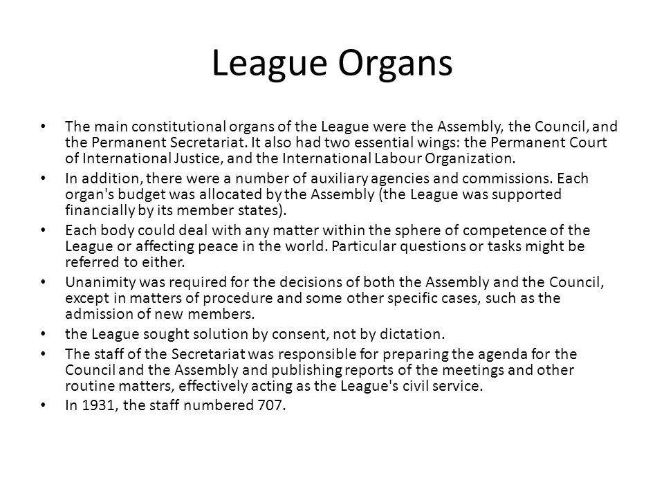 League Organs