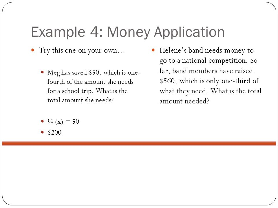 Example 4: Money Application
