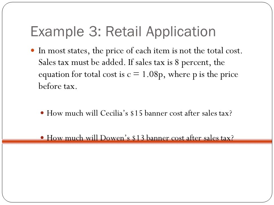 Example 3: Retail Application