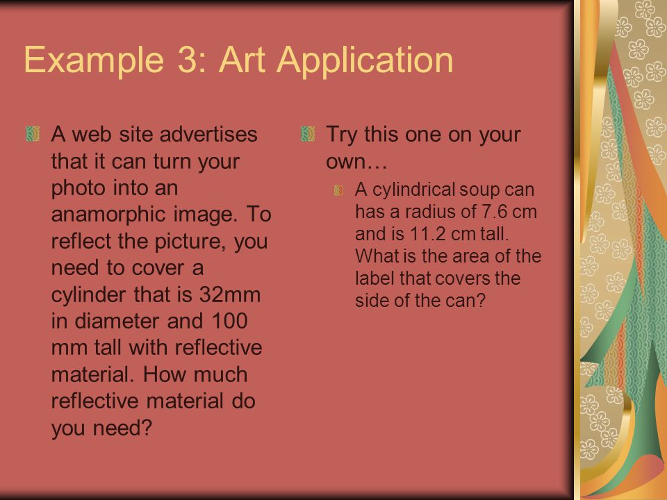 Example 3: Art Application