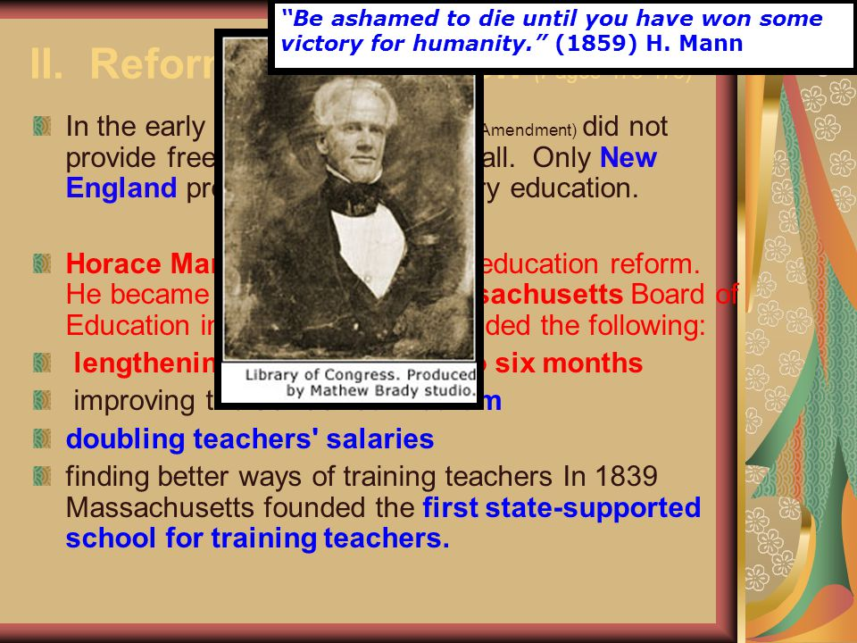 II. Reforming Education (Pages 473-475)