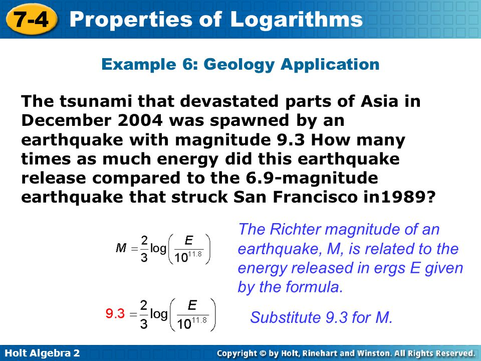 Example 6: Geology Application
