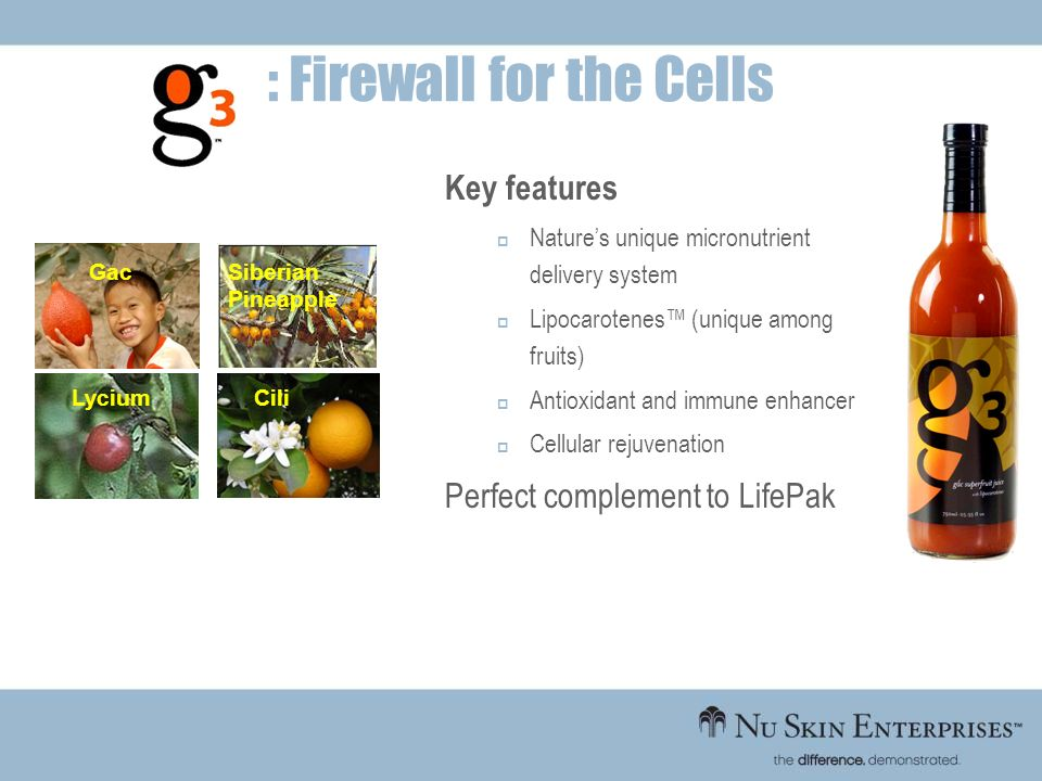 : Firewall for the Cells