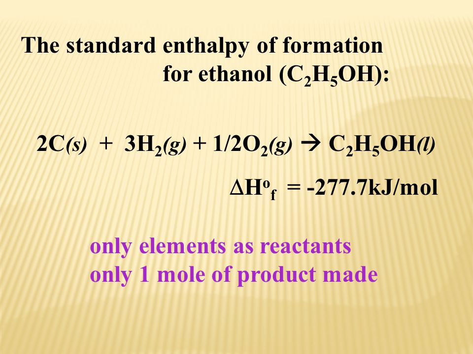 The standard enthalpy of formation