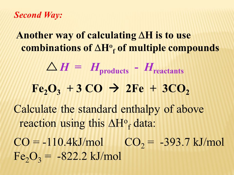 H = Hproducts - Hreactants
