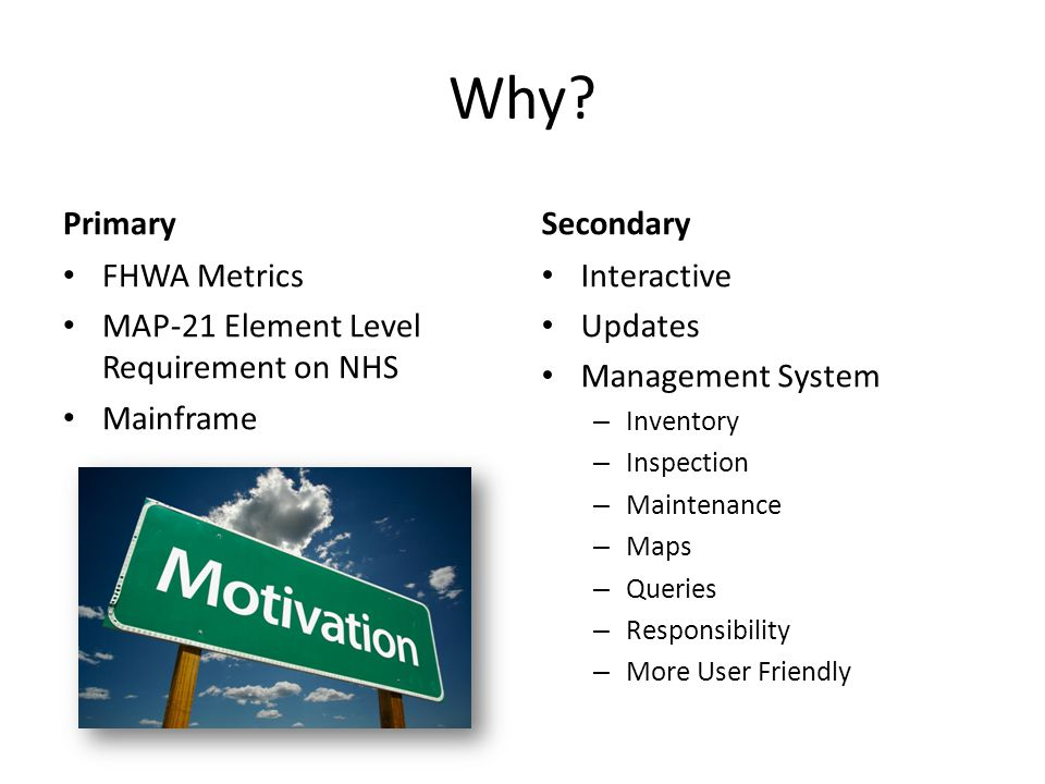 Why Primary Secondary FHWA Metrics