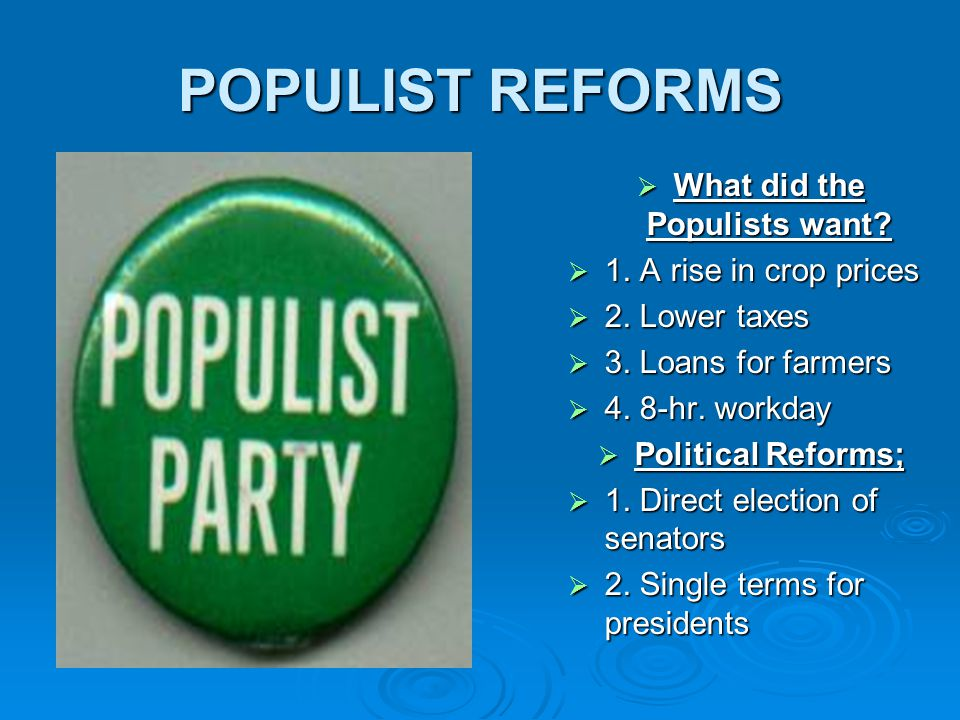 What did the Populists want