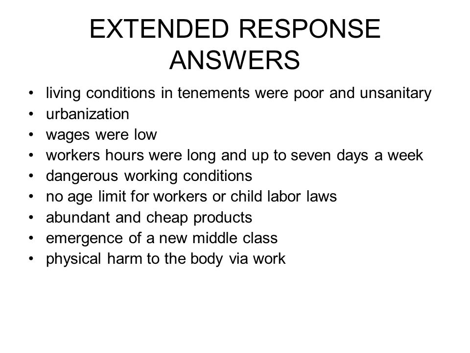 EXTENDED RESPONSE ANSWERS