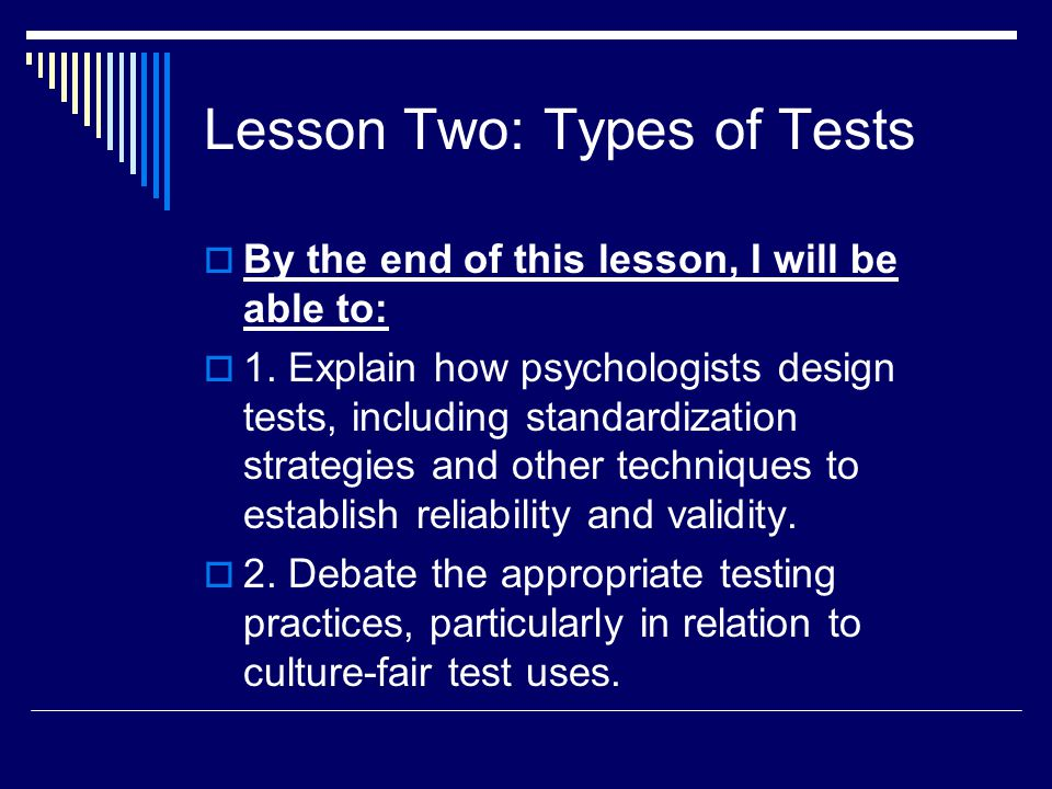 Lesson Two: Types of Tests