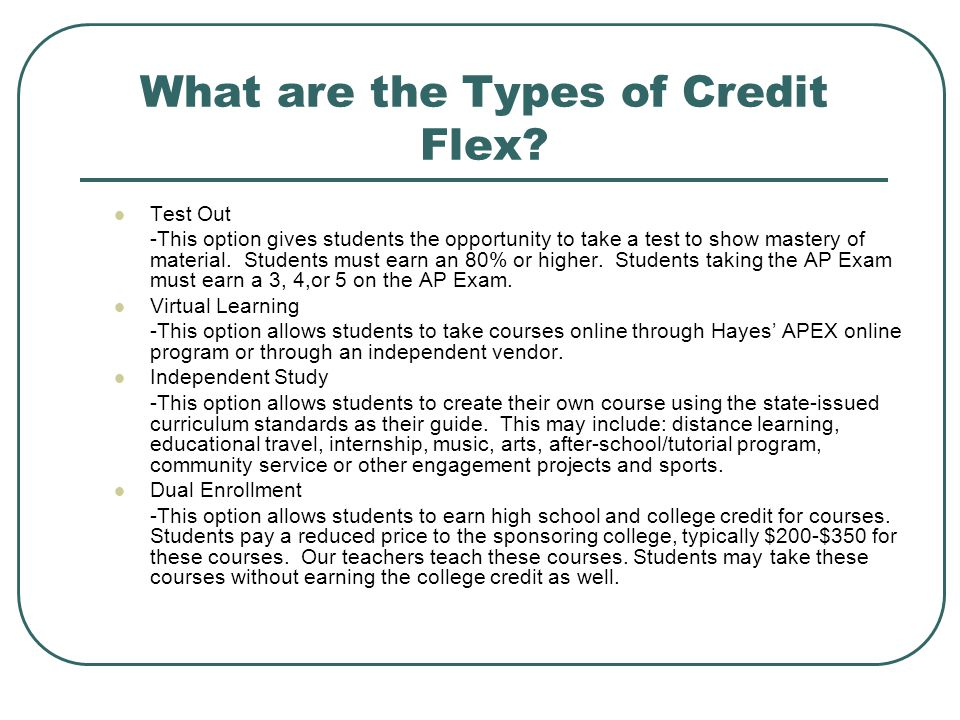What are the Types of Credit Flex
