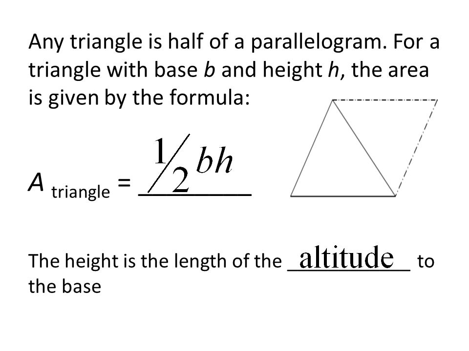 Any triangle is half of a parallelogram