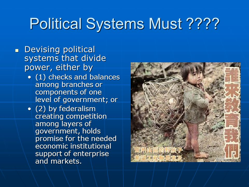 Political Systems Must