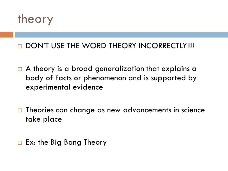 theory DON'T USE THE WORD THEORY INCORRECTLY!!!!