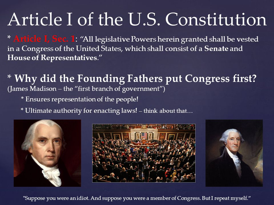 Article I of the U.S. Constitution