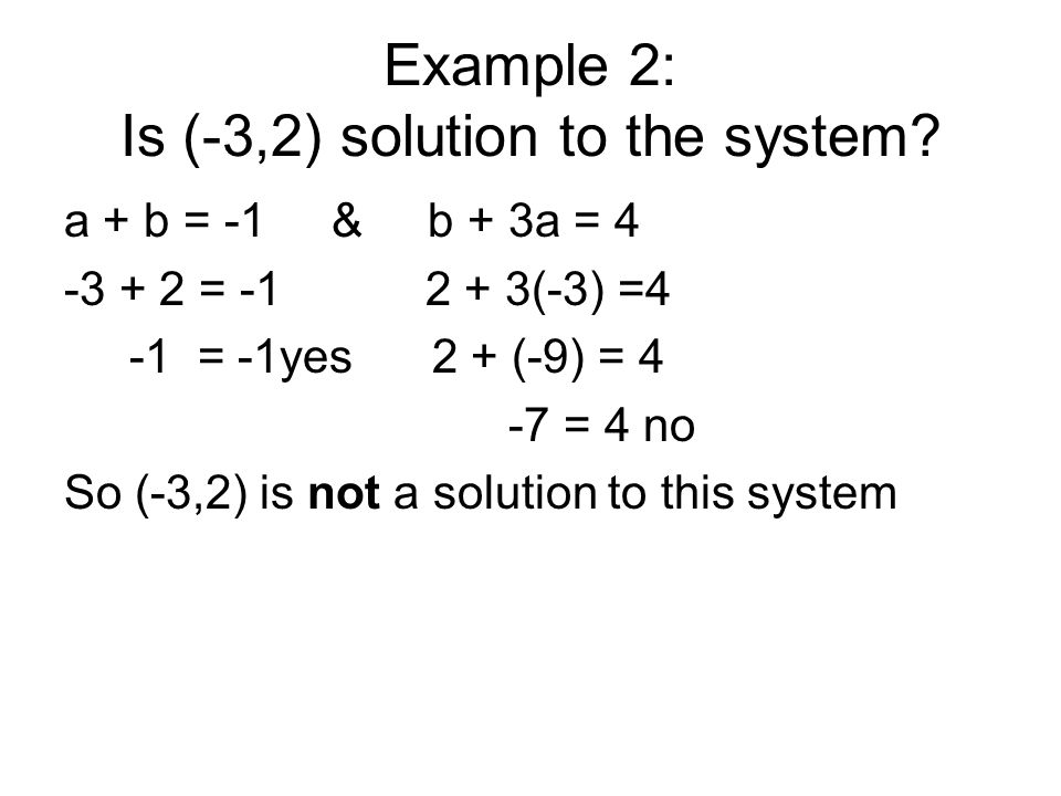 Example 2: Is (-3,2) solution to the system