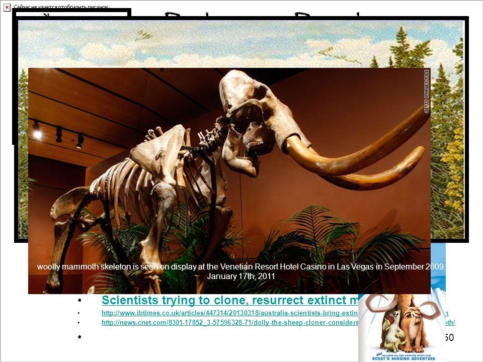 Chapter 2 Prehistoric People 8000-3000 B.C.