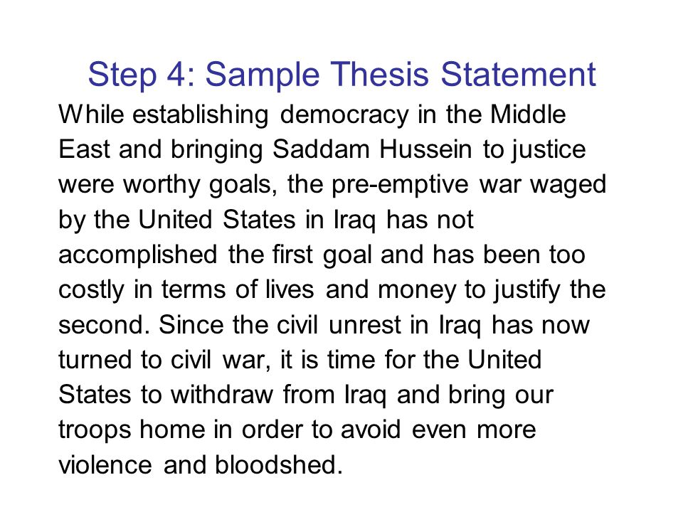 Step 4: Sample Thesis Statement