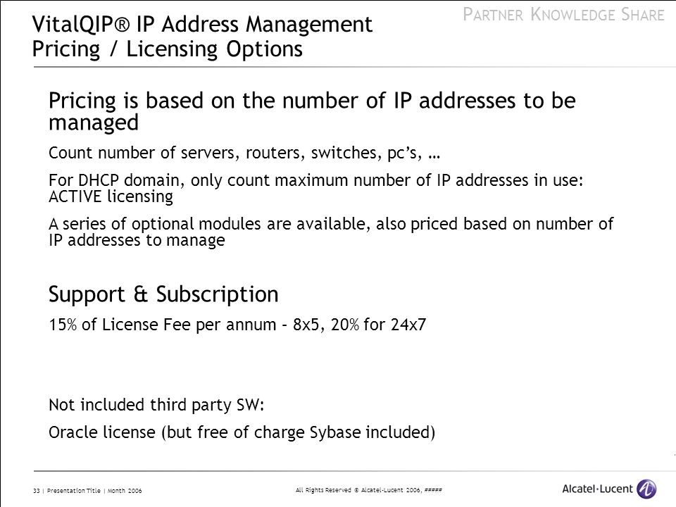VitalQIP® IP Address Management Pricing / Licensing Options
